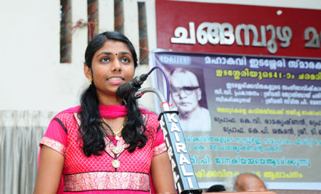 Gopika reciting Edasseri Poem
