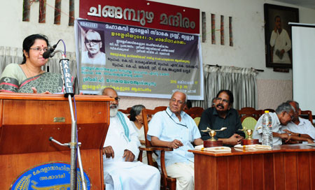 Jyothibai Pariyadath speaking