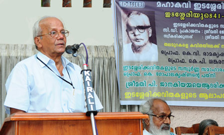 Prof. K.V. Ramakrishnan speaking