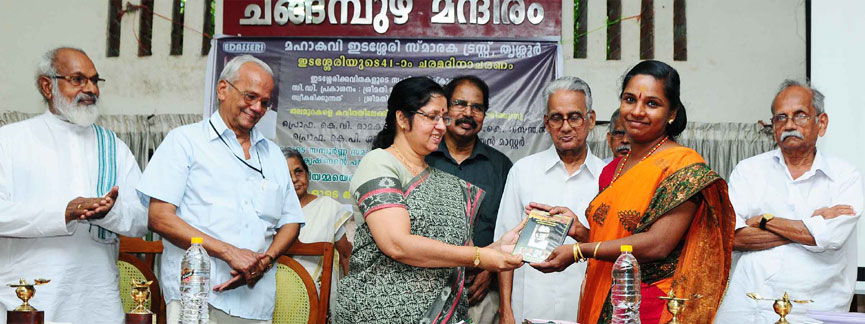 Release of Edasseri Poem CD by Ms. Jyothibai Pariyadath