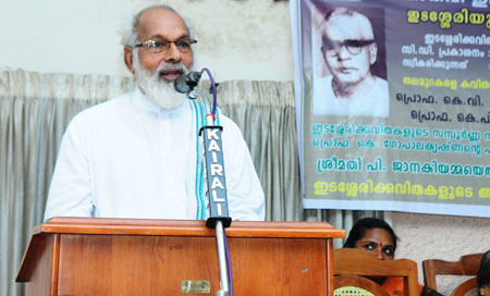 Sri T.K. Achyuthan Master speaking