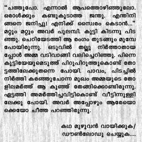 Worksheets Small Short Stories In Malayalam Written short stories of mahakavi edasseri govindan nair