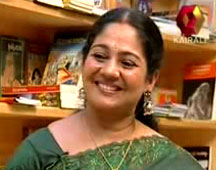 Malayalam Script - TheInfoList.com