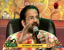 Harikumar Edasseri - amazon.com